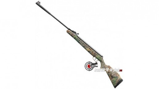 Stoeger X50 Camouflage Carabine a Plomb