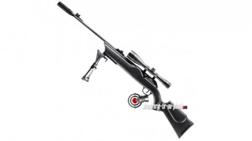 Hammerli 850 AirMagnum XT 7,5 joules Carabine PCP